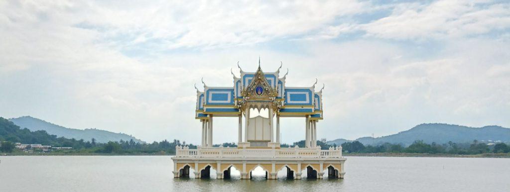 สถานที่เที่ยว ปราณบุรี