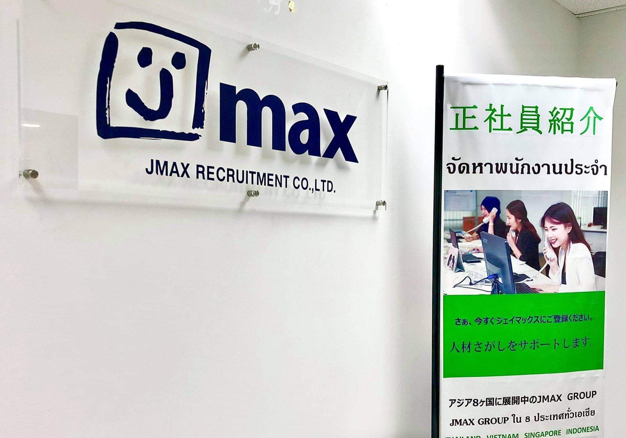 J Max